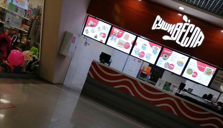 Суши и роллы купить можно в торговом центре Арбуз в Таганроге