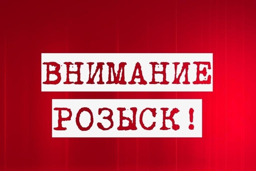 Пропал парень в Таганроге нужна помощь в розыске пропавшего