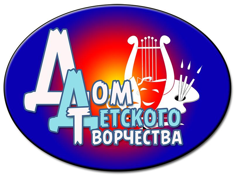 В Таганроге дом детского творчества перепрофилируют в начальную школу