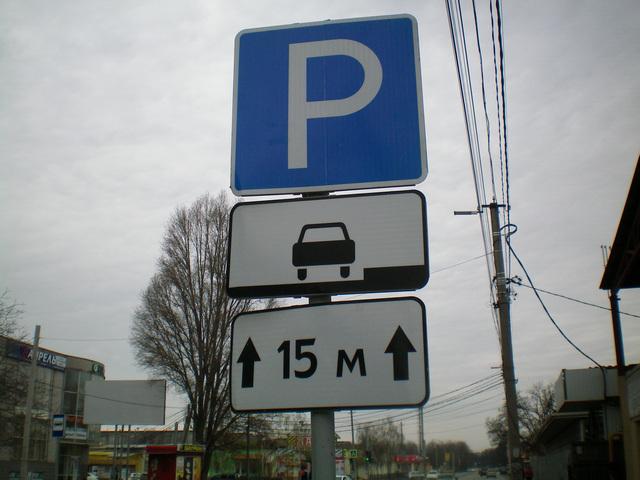 Новые парковочные места у детской больницы в Таганроге
