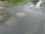 Аварийный ремонт водопровода в Северном районе