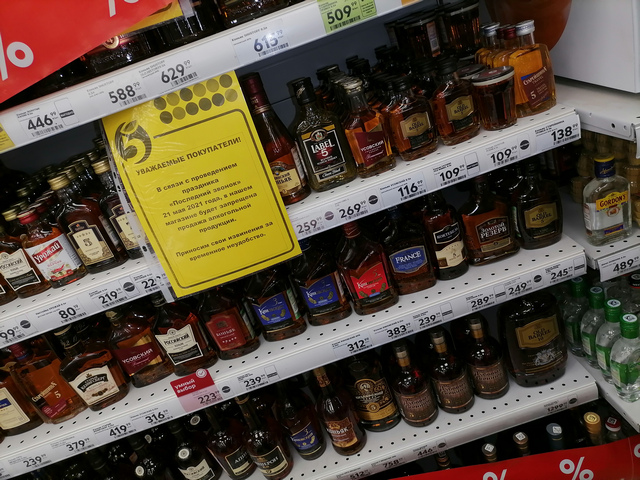 Витрина со спиртными напитками в магазине Пятёрочка Таганрог