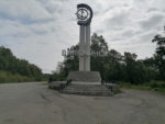 Вилючинский краеведческий музей — о Таганроге