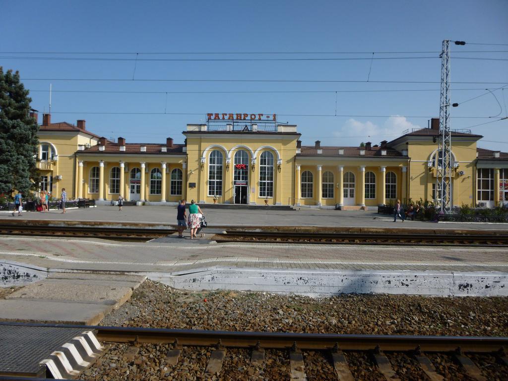 Новый вокзал в Таганроге фото 2016 года