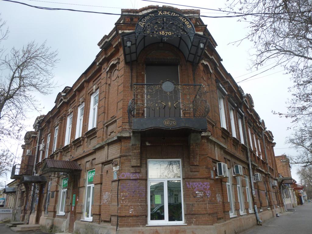 Дом Хаспекова в Таганроге фото