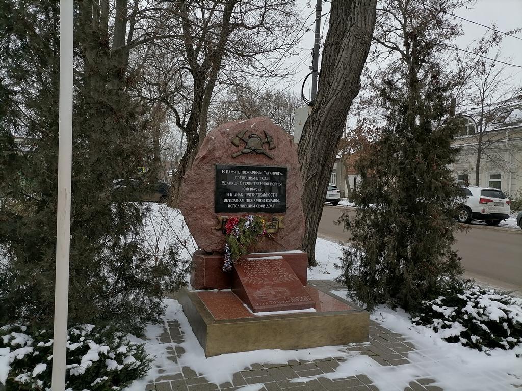 Памятник пожарным в Таганроге погибшим в годы Великой Отечественной войны